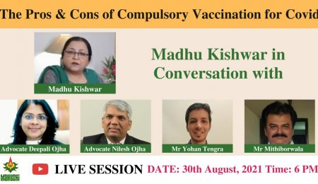 Madhu Kishwar 2021-08-31 at 5.47.01 PM