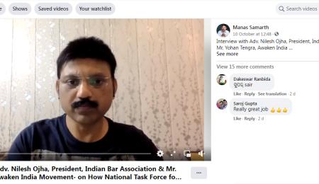 Interview with Adv. Nilesh Ojha, President, Indian Bar Association & Mr. Yohan Tengra, Awaken India Movement